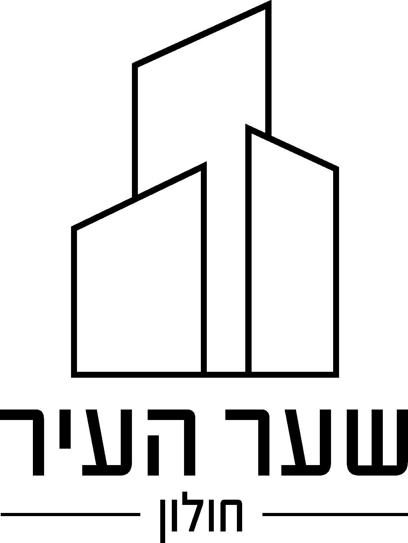 שער העיר חולון